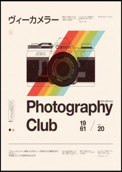 Photo Club by Florent Bodart